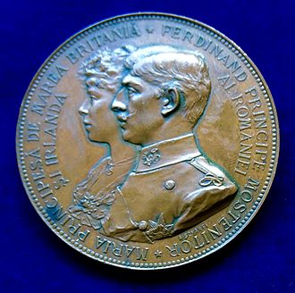 Ferdinand I of Romania - Image: Marriage Medal of Ferdinand I of Romania 1893 by Scharff. Obverse