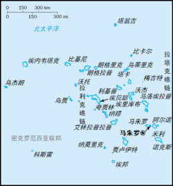 Marshall islands-map-zh.png