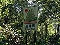 Marutatsu Pass - panoramio (1).jpg
