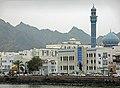 Masjid Al Rasool Al A'dham (40922407075).jpg