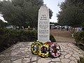 Masmiyya Battle Monument with bouquets.jpg