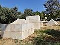 Max Bill sculpture 4 cubs Blumfield Garden Jerusalem.jpg