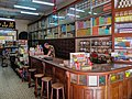 Melaka Malaysia Chinese-shop-at-Jonker-walk-01.jpg
