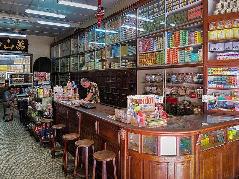 File:Melaka Malaysia Chinese-shop-at-Jonker-walk-01.jpg