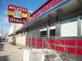Melrose Diner 1119.png