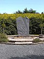 Memorial, Garden of Remembrance, Ballinamuck - geograph.org.uk - 1310821.jpg