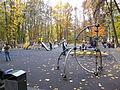 Memorial park in october 2014 07.JPG