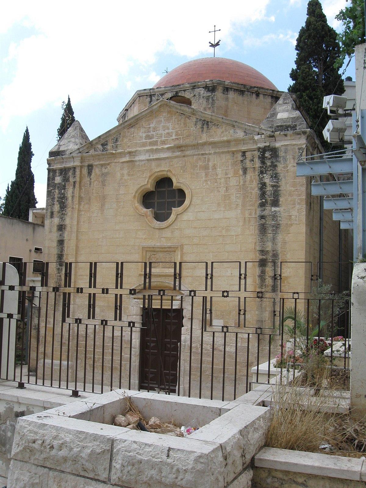 Mensa Christi Church Wikipedia