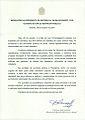 Mensagem Presidencial pelo dia do servidor público brasileiro.jpg