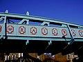 Metropolitan Railway Bridge Kilburn.jpg