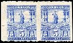 Mexico 1895 5c unused pair imperforate between Sc247b.jpg
