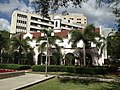 Miami City Hospital -1 1918 (8412372732).jpg