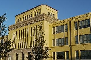 Miami High School High school in Miami, Florida, United States
