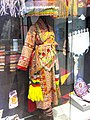 Miao female clothes - Yunnan Provincial Museum - DSC02163.JPG