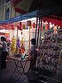 Mid-Autumn Festival, Chinatown 36, 102006.JPG