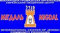 Migdal logo.jpg