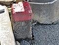 Mikawa Railroad Boundary stones.jpg