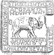 177px-Mina_Antiochus_of_Syria.PNG