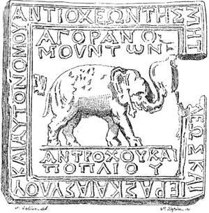 Mina (unit) - Image: Mina Antiochus of Syria