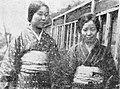 Mina Yamano (25 years old) and Taiko Hirabayashi.jpg