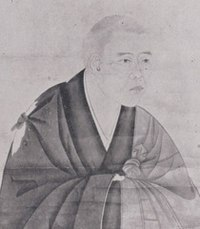 Minchō self‐portrait.jpg