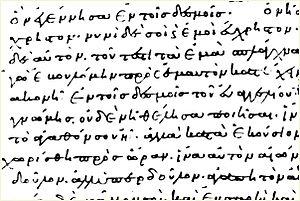 Minuscule 1739 - Image: Minuscule 1739 (GA)
