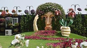 Dubai Miracle Garden - Miracle Garden April 2016