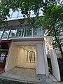Mishima Kaiun Memorial Foundation.jpg