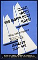 Model yacht and motor boat races LCCN98513938.jpg