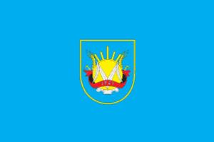 Monastyryshche Raion - Image: Monastyryshch rayon prapor