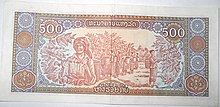 Money.Laos (Photo by DAVID HOLT, 2011) (1).jpg