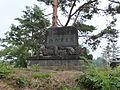 Monument of Asari Yuukichi.jpg