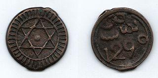 Hexagram di 4 Falus coin Maroko (1873)