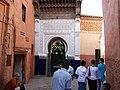 MoroccoFes gate.jpg