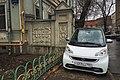 Moscow, Kozhevnicheskaya street 13 str1 1 (31073439596).jpg
