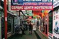 Moscow, electronics market in Tsaritsyno (18997904619).jpg