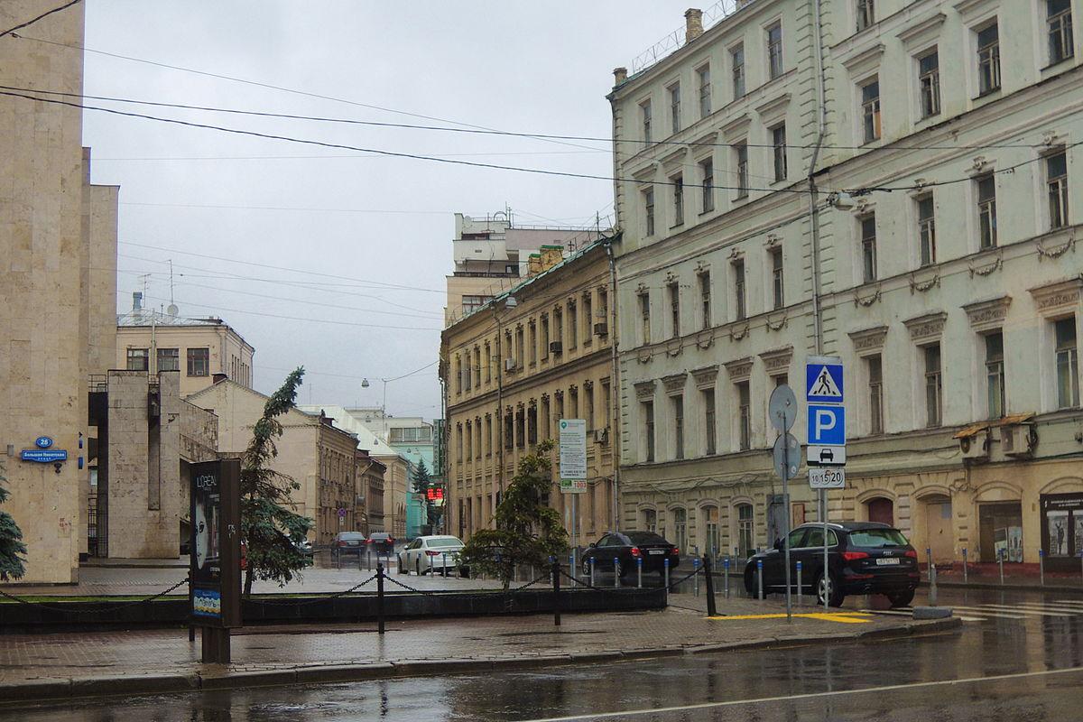 В каком районе москвы жила аристократия
