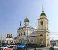 Moscow StMaximusChuch D35.jpg