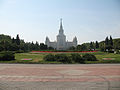 Moscow State University Sparrow Hills.jpg