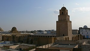 Religion in Tunisia - Image: Mosque Kairouan