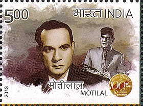 Motilal Rajvansh 2013 stamp of India.jpg