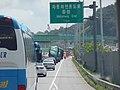 Motorway End 1.5km Ahead Sign in Bukbu Arterial Highway Jungnang IC Construction Zone(Wangjagung Dir).jpg