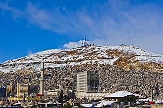 Mount Qasioun - The mountain as seen from Damascus