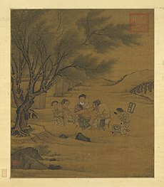 Moxibustion by Li Tang.jpg