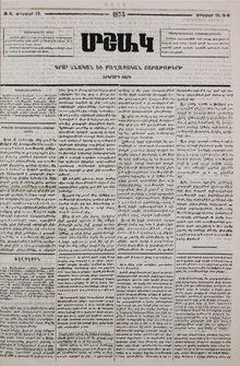 Mshak, 1873, issue 6.pdf