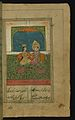 Muhammad Mirak - Joseph and Zulaykha United in Marriage - Walters W647149B - Full Page.jpg