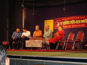 Indian People's Theatre Association - Natya Samaroh by IPTA, Chhattisgarh, India