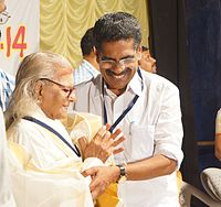Mullappally Ramachandran DSC00863.JPG
