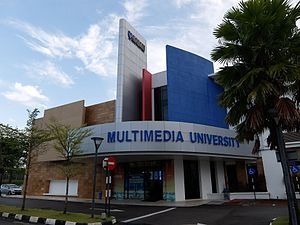 Iskandar Puteri - Multimedia University Johor Campus