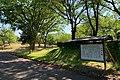 Muramatsu Castle Park 001 May2020.jpg